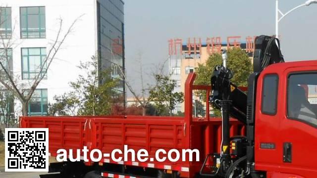 豪沃牌ZZ5167JSQG451CE1随车起重运输车