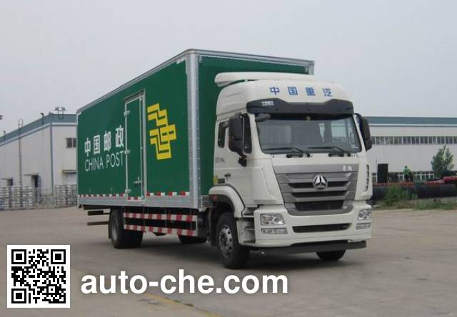 Sinotruk Hohan ZZ5185XYZN7113E1 postal vehicle