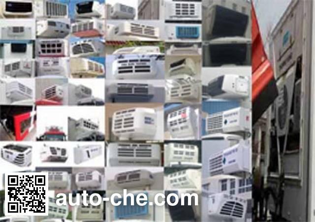 豪沃牌ZZ5317XLCV466HE1冷藏车