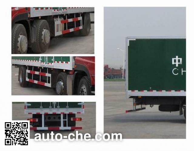 Sida Steyr ZZ5203XYZM56CGE1 postal vehicle