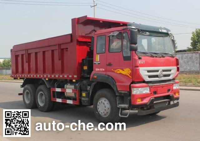 斯达-斯太尔牌ZZ5251ZLJN3641D1自卸式垃圾车