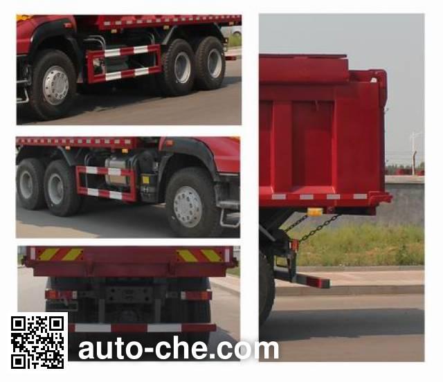 斯达-斯太尔牌ZZ5251ZLJN3841D1自卸式垃圾车