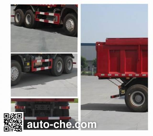 斯达-斯太尔牌ZZ5251ZLJN384GD1自卸式垃圾车