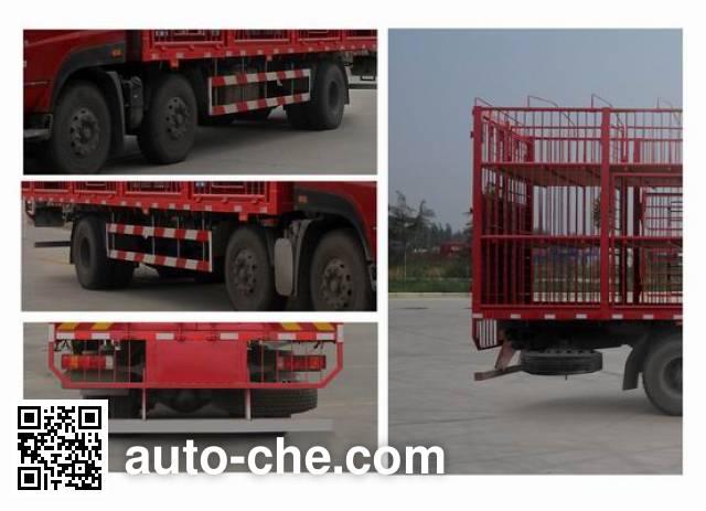 斯达-斯太尔牌ZZ5253CCQM56CGD1畜禽运输车