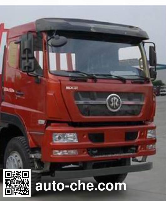 斯达-斯太尔牌ZZ5253CYFM56CGE1养蜂车