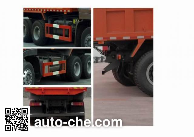 斯达-斯太尔牌ZZ5253ZLJN3841D1N自卸式垃圾车