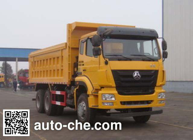 Sinotruk Hohan ZZ5255ZLJN3846D1 dump garbage truck