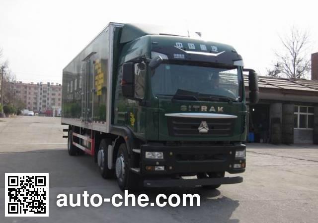 Sinotruk Sitrak ZZ5256XYZN56CGE1 postal vehicle