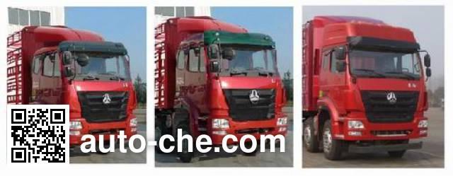 豪瀚牌ZZ5315CCQN4666E1L畜禽运输车