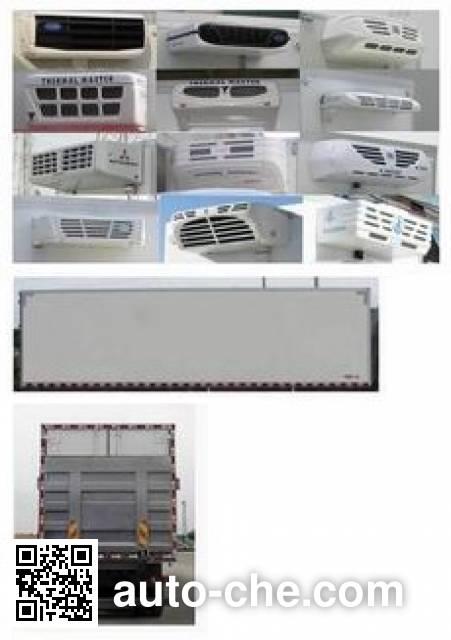 豪瀚牌ZZ5315XLCN4663E1冷藏车