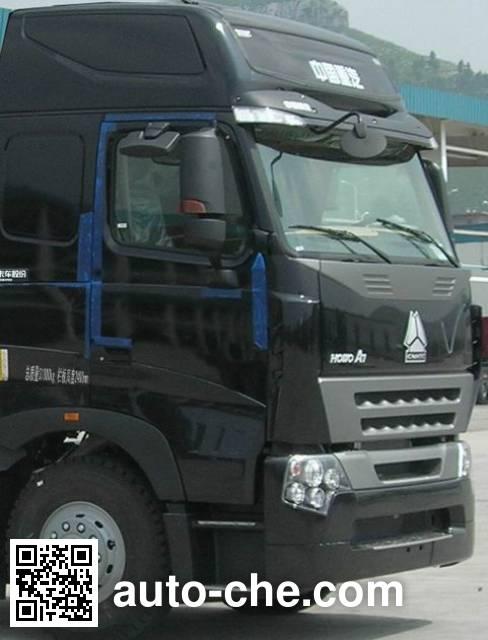 Sinotruk Howo ZZ5317CPYN4667P1H soft top box van truck