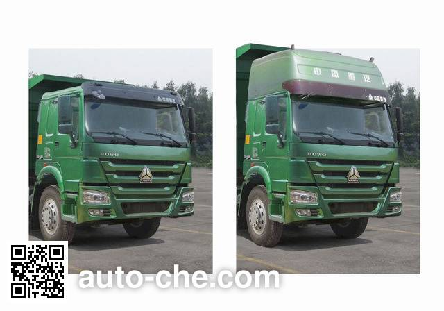 Sinotruk Howo ZZ5317ZLJN4267D1 dump garbage truck