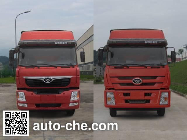 Homan ZZ5318CPYM63CH0 soft top box van truck