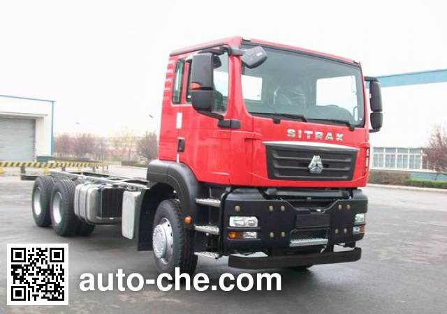 Sinotruk Sitrak ZZ5356V524ME1 special purpose vehicle chassis
