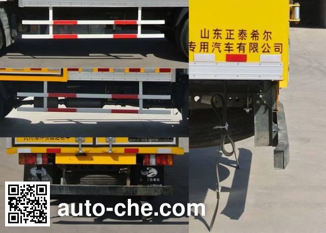 Xier ZZT5061XQY-4 explosives transport truck
