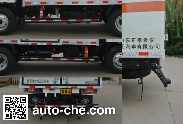 Xier ZZT5080XQY-5 explosives transport truck