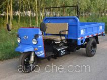 Shifeng 7Y-850A three-wheeler (tricar)