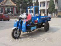 Shuangshan 7Y-1150D3 dump three-wheeler