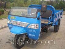 五征牌7Y-1450DA7型自卸三轮汽车