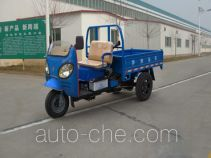 奔马牌7Y-1150DA2型自卸三轮汽车