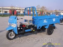 三富牌7Y-1150DB型自卸三轮汽车