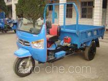 Shuangshan 7Y-1150DB dump three-wheeler