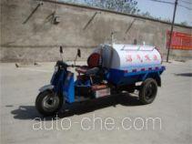 Shuangshan 7Y-1190G tank three-wheeler