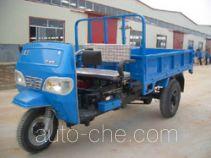 三富牌7Y-1450D型自卸三轮汽车