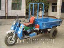 Shuangshan 7Y-850D1 dump three-wheeler
