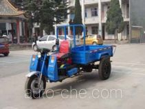 Shuangshan 7Y-850E three-wheeler (tricar)