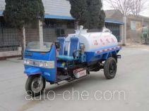 Shuangshan 7YP-11100G tank three-wheeler