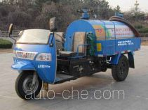 Wuzheng WAW 7YP-11100G1 tank three-wheeler