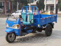 Shuangshan 7YP-1150A three-wheeler (tricar)