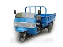 日发牌7YP-1150D型自卸三轮汽车