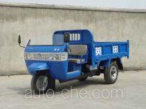 英田牌7YP-1150D型自卸三轮汽车