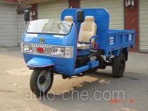 兰驼牌7YP-1150D-Ⅰ型自卸三轮汽车