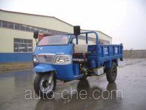 三富牌7YP-1150D1型自卸三轮汽车