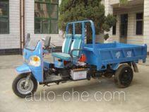 Shuangshan 7YP-1150D1 dump three-wheeler
