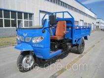 银牛牌7YP-1150D1型自卸三轮汽车
