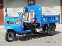 兰驼牌7YP-1150D2型自卸三轮汽车