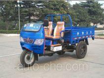 奔马牌7YP-1150D2型自卸三轮汽车