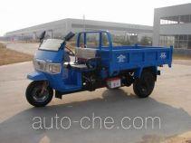 日发牌7YP-1150D5型自卸三轮汽车