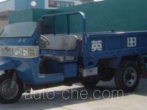 双天美力牌7YP-1150DA型自卸三轮汽车