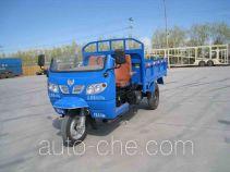 银牛牌7YP-1150DA1型自卸三轮汽车