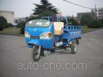 奔马牌7YP-1150DA2型自卸三轮汽车