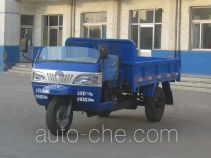Jubao 7YP-1150DA2 dump three-wheeler