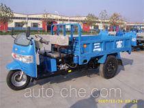 三富牌7YP-1150DB型自卸三轮汽车