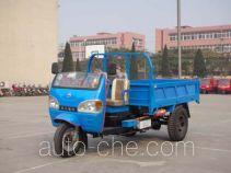 奔马牌7YP-1150DC2型自卸三轮汽车