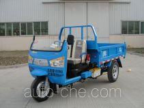 奔马牌7YP-1150DE型自卸三轮汽车