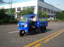 时风牌7YP-1150DJ2型自卸三轮汽车